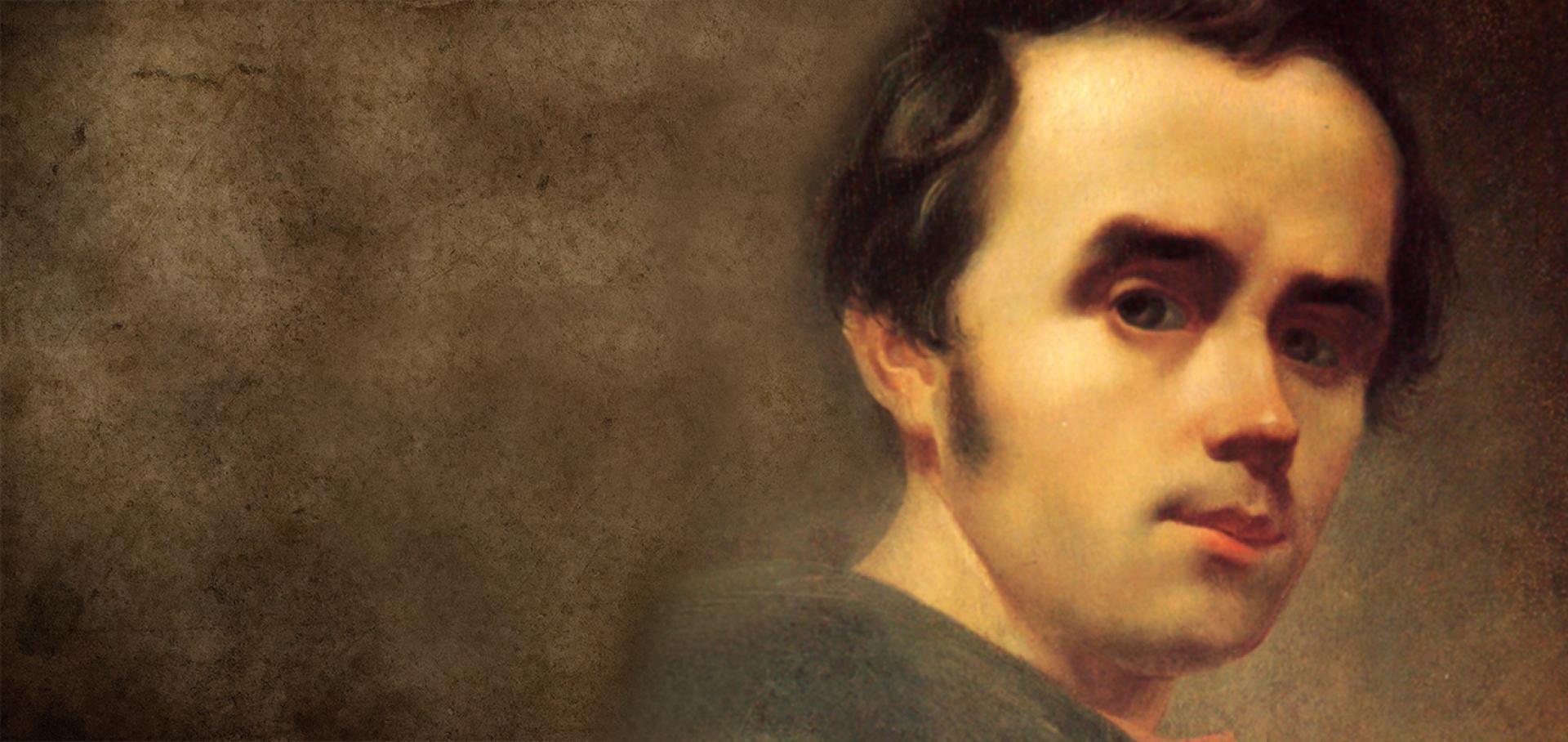 Вшанування пам'яті Т. Г. Шевченка